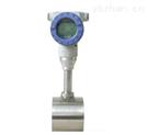 氧气流量传感器--氧气流量传感器厂家--金湖众邦仪表有限公司