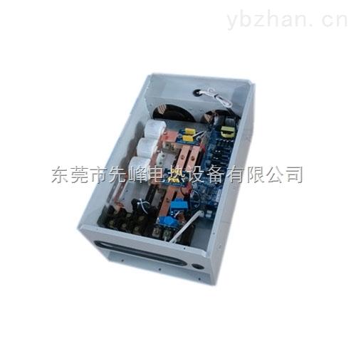 【河南造粒机节能改造用高频电磁加热器】