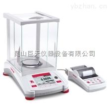 奧豪斯AX223ZH電子精密天平,220g/1mg進口電子天平