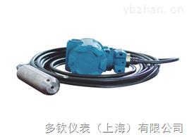 DQ--8010投入式液位变送器