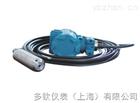 DQ-8010投入式液位变送器