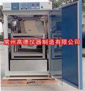 GD-50-12二氧化碳振荡培养箱
