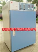 HH.CP-T气套式二氧化碳培养箱