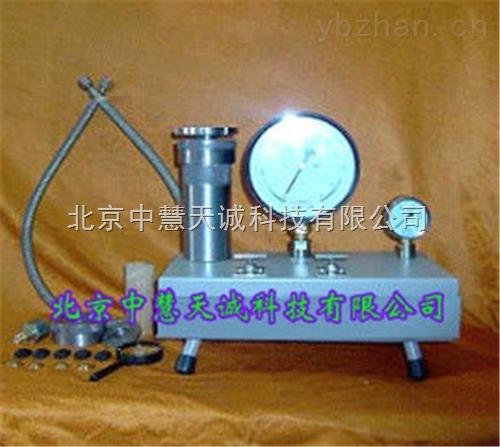 ZH9126型植物水势仪/植物水分状况测定仪