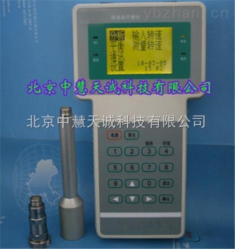 ZH8997型现场动平衡仪