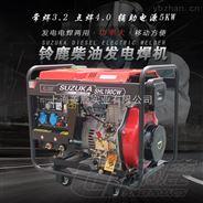 山西190A柴油发电焊机可焊3.2焊条