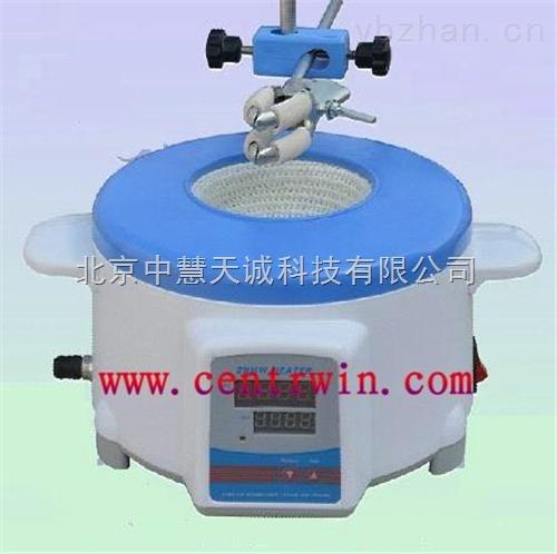 ZH8978型智能數顯電熱套(500ml)