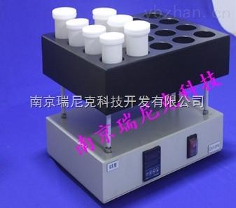 GS 电热消解仪配特氟龙消解管-样品预处理