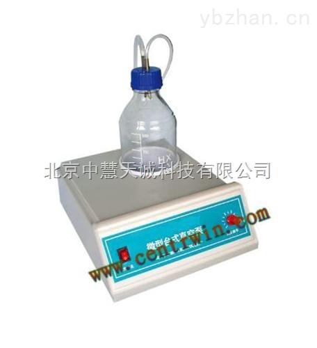 ZH8927型微型台式真空泵