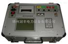 GF--9开关机械特性测试仪低价销售
