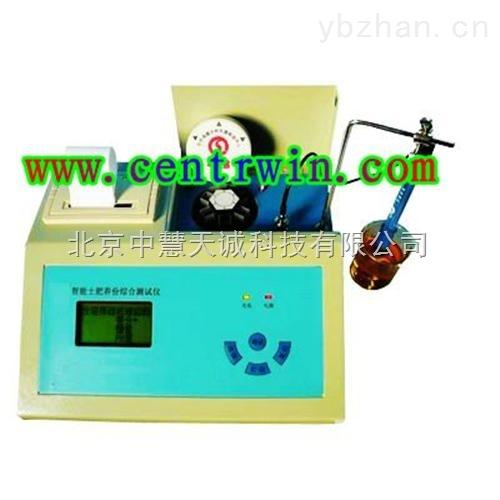 ZH8571型綜合型土壤肥力測定儀/智能土壤養分綜合測試儀