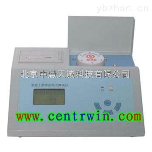 ZH8569型土壤養分測試儀/土壤肥力測定儀/測土配方施肥儀