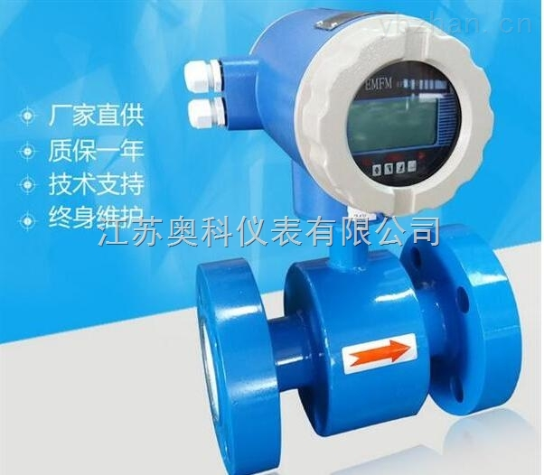 成都污水流量計-精密儀表