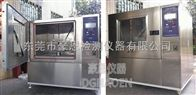 IPX9K高温高压喷水试验箱