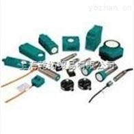 原销销售德P+F双张检测传感器,NBN3-F25F-E8-V1
