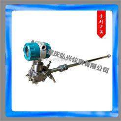 HX3052多参量变送器生产厂家