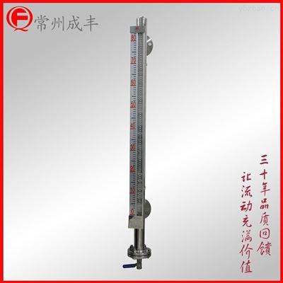 UHC-517C成丰远传磁翻板液位计报价