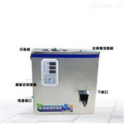 ZH-FZJ种子颗粒分装机