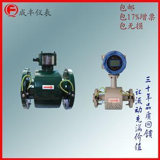 夹持式安装电磁流量计 测量污水能力好