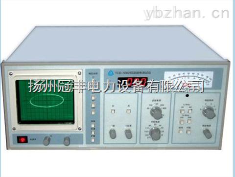 DSJF-1局部放电测试仪报价