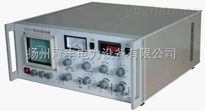 超声波(变压器)局部放电巡检仪
