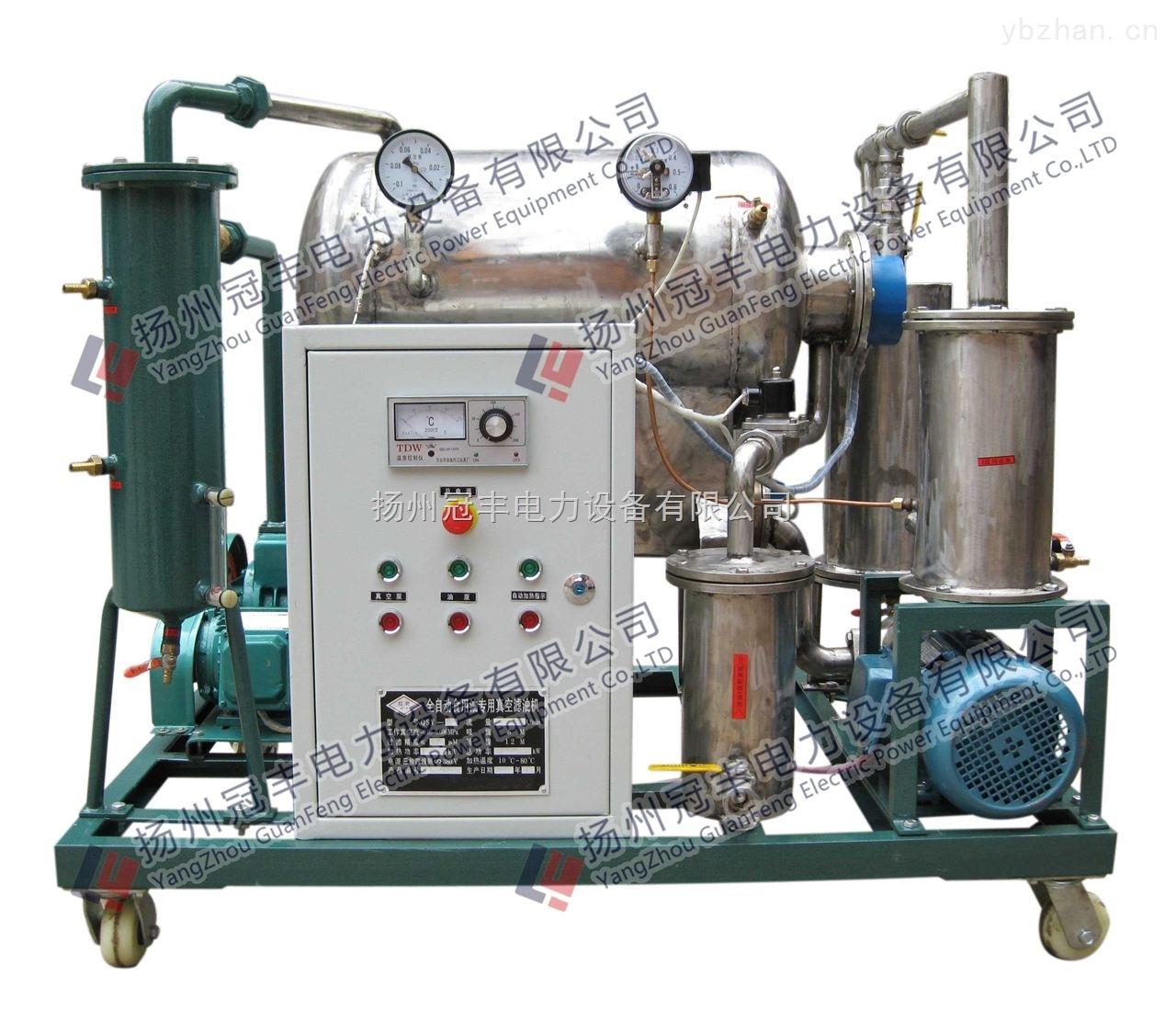 可出租TYA-50系列真空滤油机报价