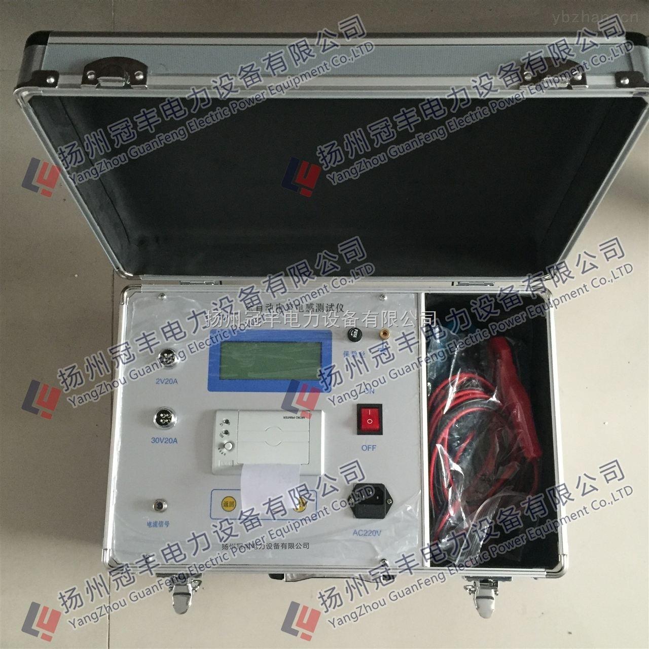 厂家GF-2000全自动电容电桥测试仪