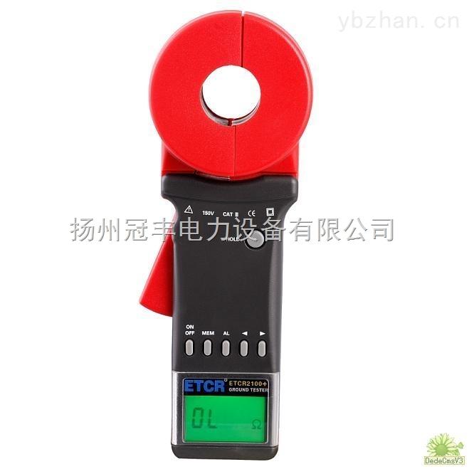 厂家热卖ETCR2000C钳形接地电阻测试仪/正品