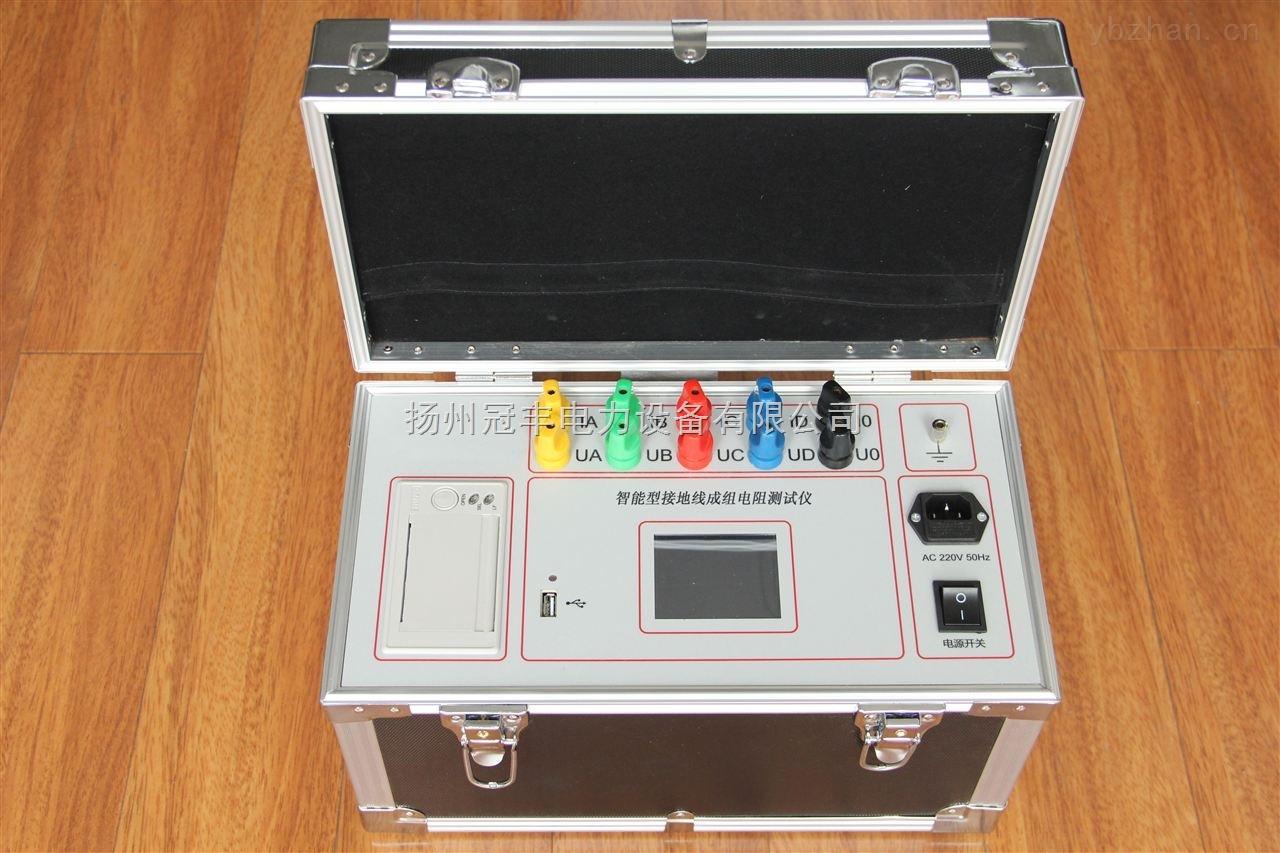 扬州热卖ZC29B-2手摇式接地电阻表