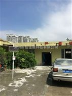 深圳工地揚塵監測儀 揚塵噪聲監測系統價格