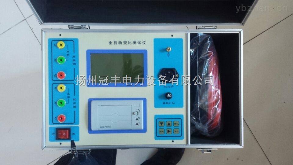 高低压CT变比测试仪
