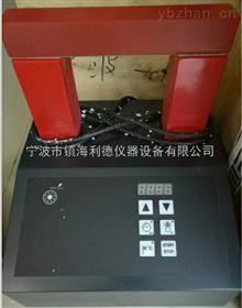 LDM-50B轴承加热器