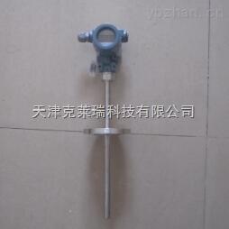 远传一体温度变送器,大连温度传感器