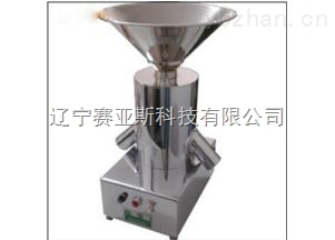 LXFY-2廠家直銷電動離心式分樣器
