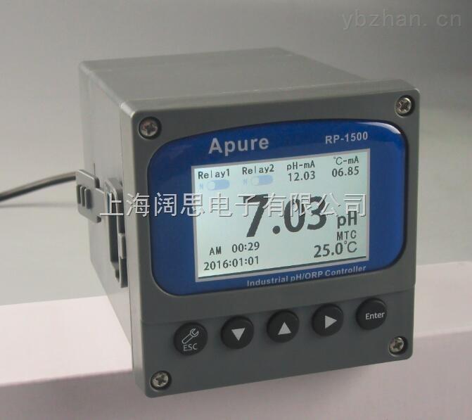 RP-1500上海阔思Apure水质监测仪工业在线PH/ORP控制器