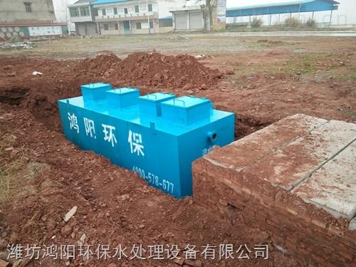 阳江别墅生活污水处理设备精选厂家