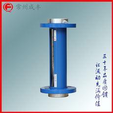F10-25F0成丰仪表防腐璃转子流量计厂家选型品质优