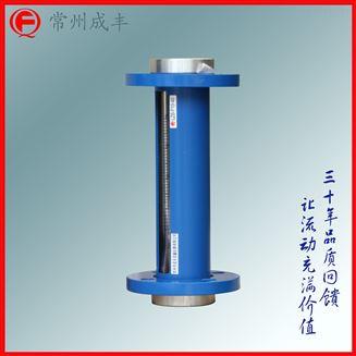成丰仪表国产流量仪表 玻璃管浮子流量计