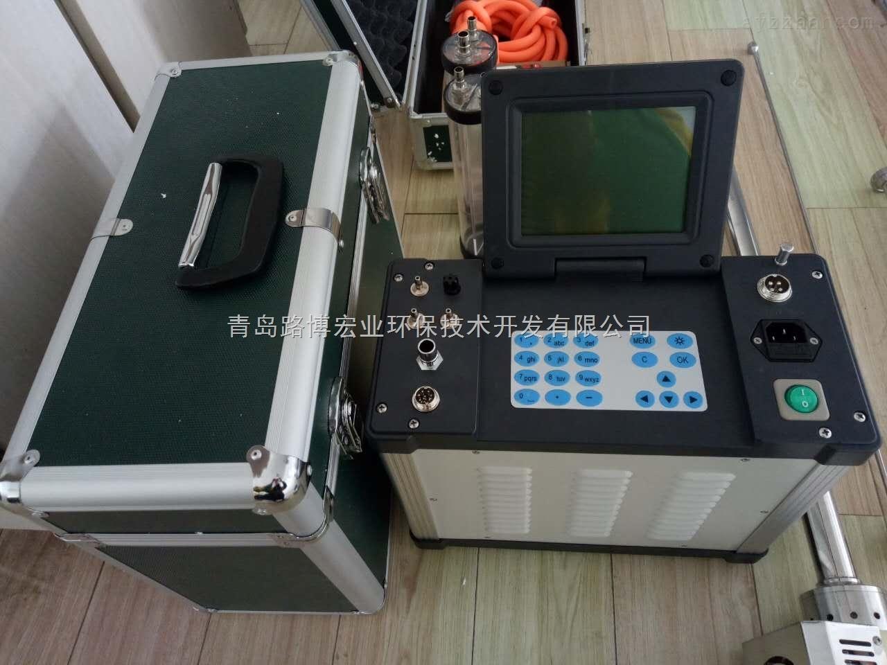 RCS-101-自动烟尘烟气分析仪