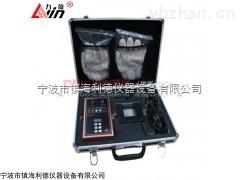 力盈便携式轴承加热器ZMH-50感应加热器图片