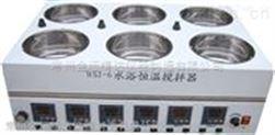 水浴恒溫磁力攪拌器