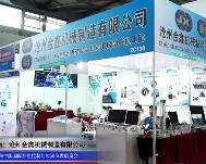 沧州金鑫机械亮相2017多国仪器仪表展