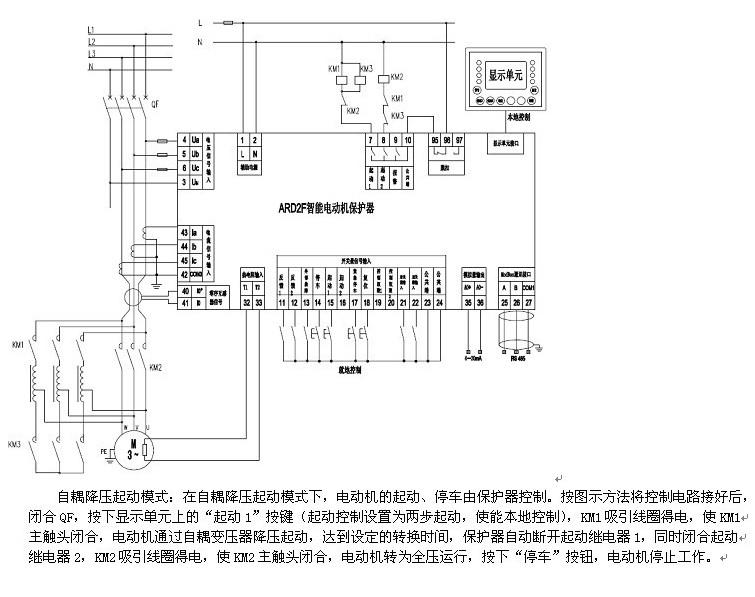 电机ptc接线图
