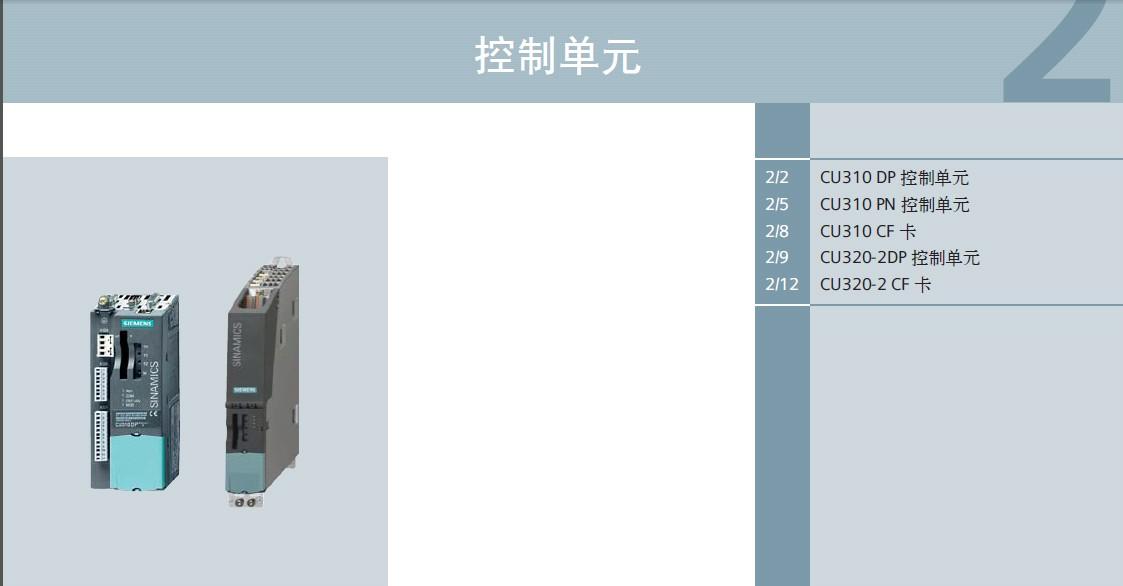 s120西门子伺服 西门子s120伺服系统的价格