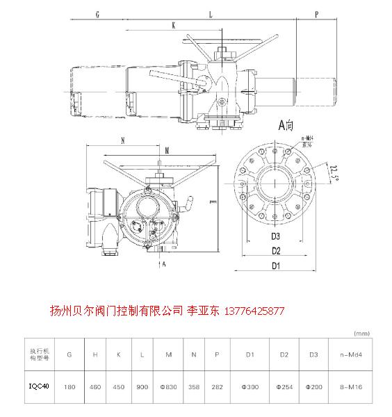 iqc40f25b4-rotork iqc系列电动执行机构-扬州贝尔