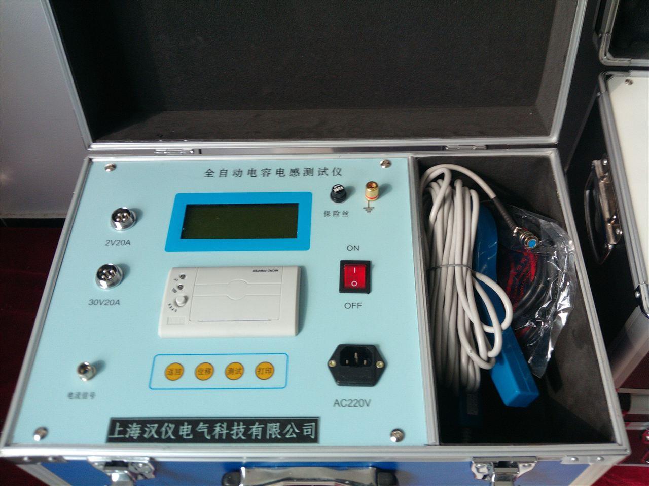 变压器电参数测试仪,蓄电池组负载测试仪,接地电阻测试仪,直流电阻