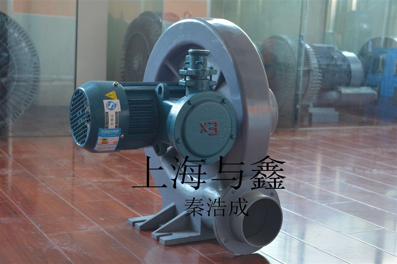 吸烟雾风机配置: 1.机壳材质:旋涡气泵采用超强度压铸铝,压铸铝与奔驰汽车轮毅相同铝材,相对于普通铝合金来说,压铸铝更坚固,相对于铁壳风机,更有轻量化的作用。 2.电机性能:旋涡气泵采用台湾宇鑫电机,宇鑫电机是一款宽频,宽压电机,列入:单相110V/230V 工业三相:220/380/415/660V等,电机频率可45-75HZ调频,IP55防护等级 F级绝缘等级,其优势是国内电机达不到的工艺,深受国内外客户青睐。 3.