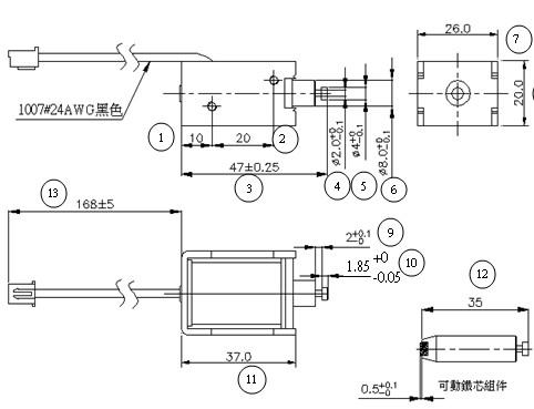 bs-0837 安防设备电磁铁-直流电磁铁-自带锁舌