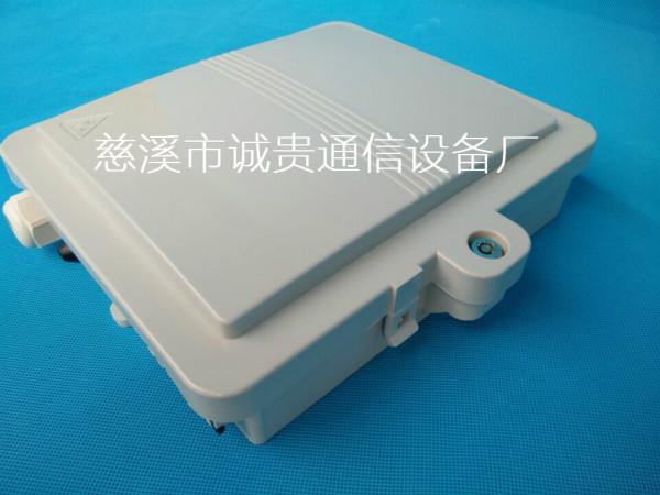 32芯塑料光纤分线盒(中国电信分线盒)图片