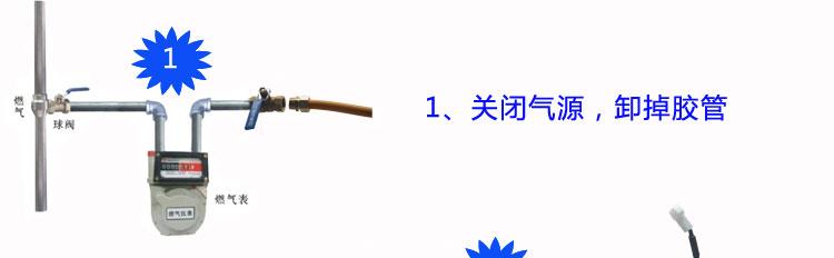 阀煤气安全电磁阀安装方法图片